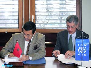 Host state agreement between Morocco and IOM
